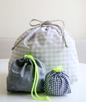 To See More Photos And A Full List Of Materials Visit Our Easy Drawstring Bag