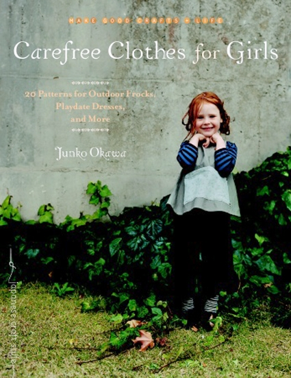 Carefree Clothes for Girls Sundress | Purl Soho