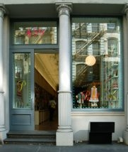 Reminder: The 2011 New York City Yarn Crawl is this Friday – Sunday! | Purl Soho