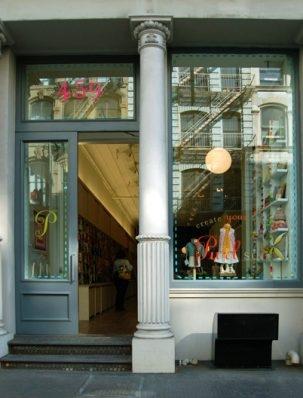 Announcing the 2011 New York City Yarn Crawl!   Purl Soho