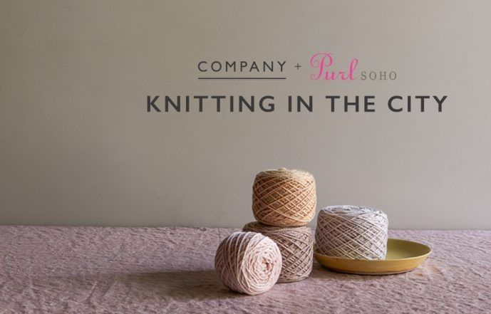 The Purl Soho Gift List 2016 | Purl Soho