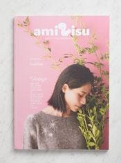 Amirisu, Issue 17, Winter 2018