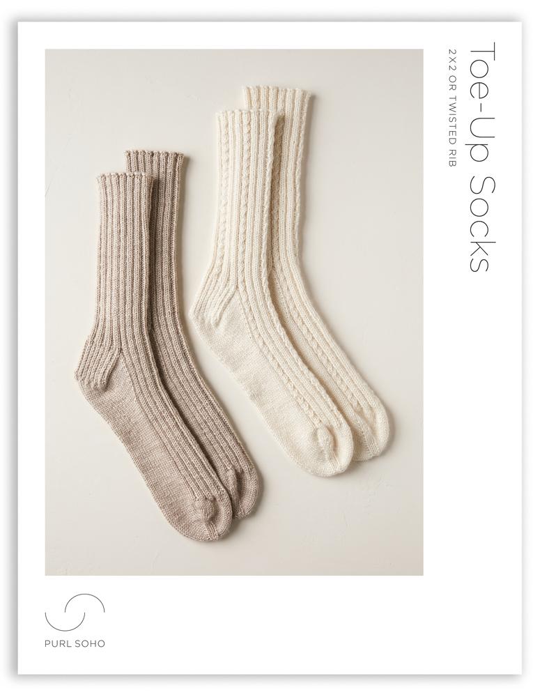 Toe-Up Socks | Purl Soho