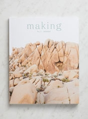 Making Magazine, Issue 7: Desert