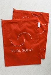 Purl Soho Zip Bag Multi-Packs from Baggu - New Colors!