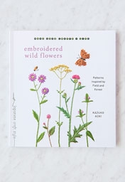 Embroidered Wild Flowers By Kazuko Aoki