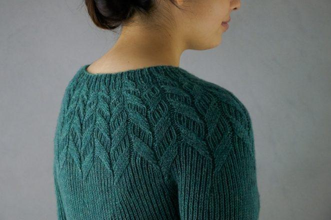 Ainur Berkimbayeva For Purl Soho: Laurel Leaf Pullover | Purl Soho