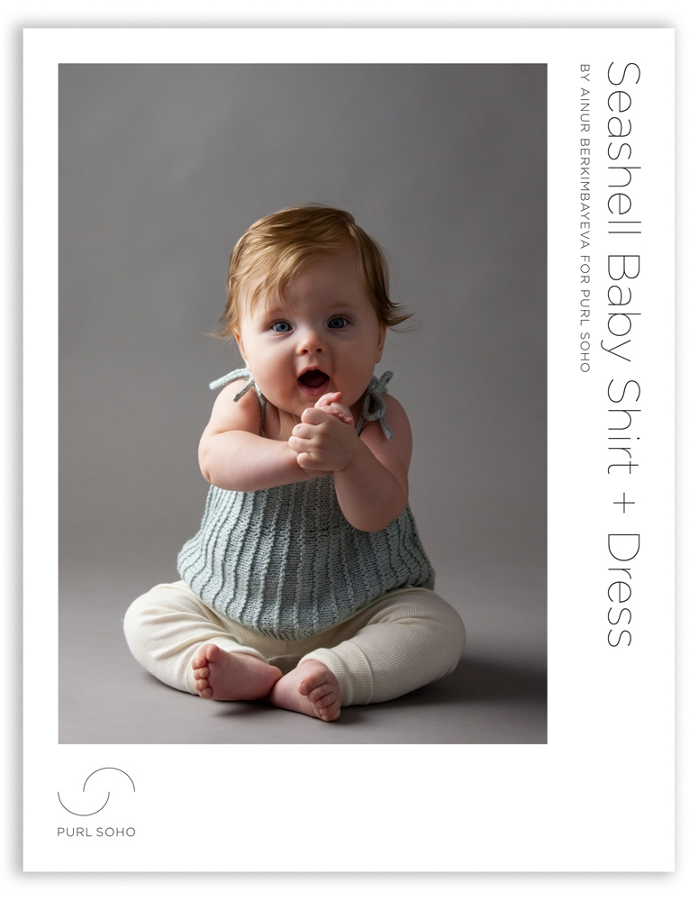 Ainur Berkimbayeva For Purl Soho: Seashell Baby Shirt + Dress | Purl Soho