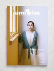 Amirisu Issue 20: Summer 2020