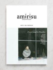 Amirisu Issue 21: Fall/Winter 2020
