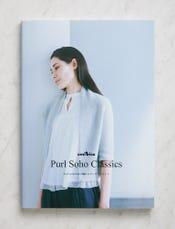Purl Soho Classics