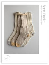 Boot Socks Pattern Download