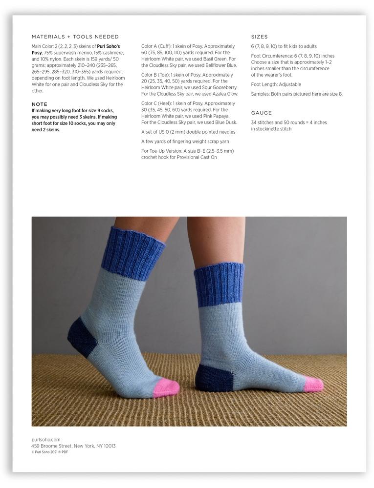 Purl Soho Easy Heel Colorblock Socks Pattern, pdf