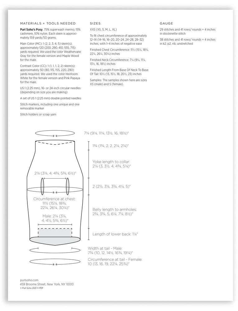 Purl Soho Pinstripe Dog Sweater PDF